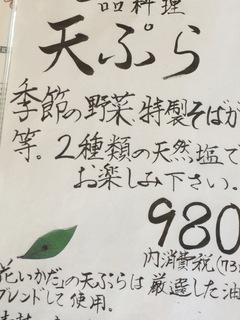 IMG_3146.JPG