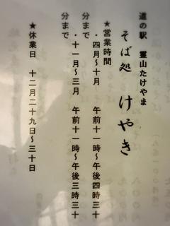IMG_5744.JPG