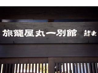 IMG_6389.JPG